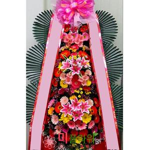 축하화환 (미10호)